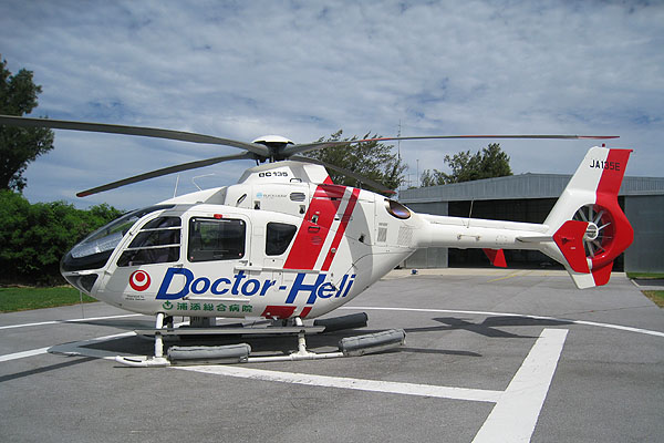 Japanese medical helicopter: Doctor-Heli